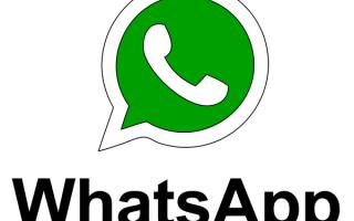 Как посмотреть архив в Whatsapp