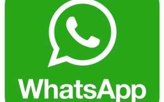 Почему не устанавливается Ватсап на телефон