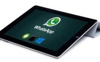 Как установить Whatsapp на планшет – подробная инструкция