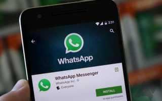 Как сохранить аудиосообщение из Whatsapp