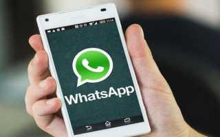 Почему Whatsapp не показывает фото контакта
