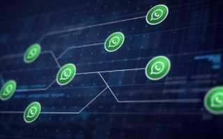 WhatsApp анонсирует выход новых функций