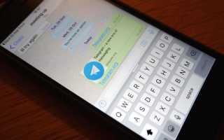 Как восстановить удаленные сообщения в whatsapp