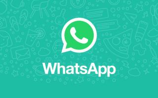 Как отправить пустое сообщение в Whatsapp