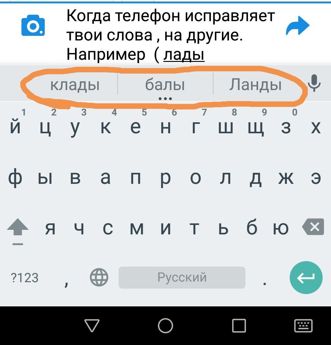 Т9 в телефоне