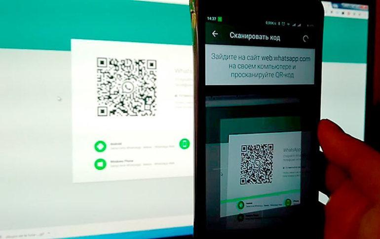 Установка Whatsapp на Линукс