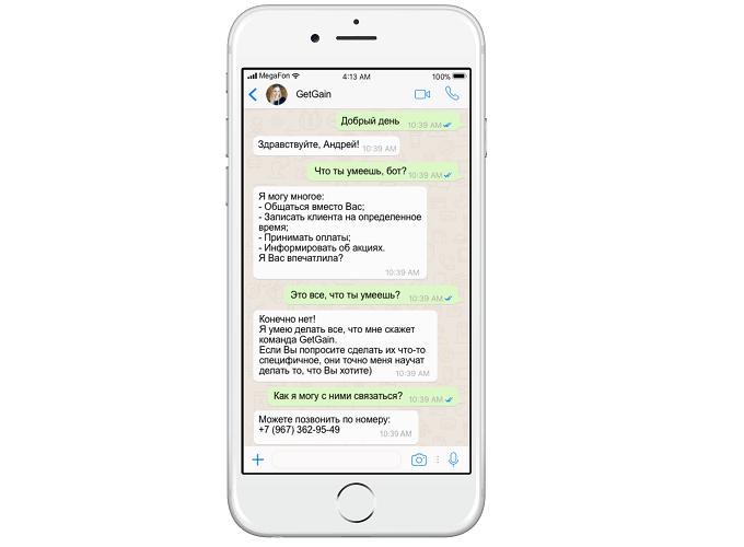 Что такое боты в WhatsApp