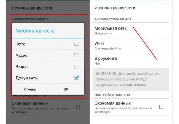 Сохранение видео на Андроид