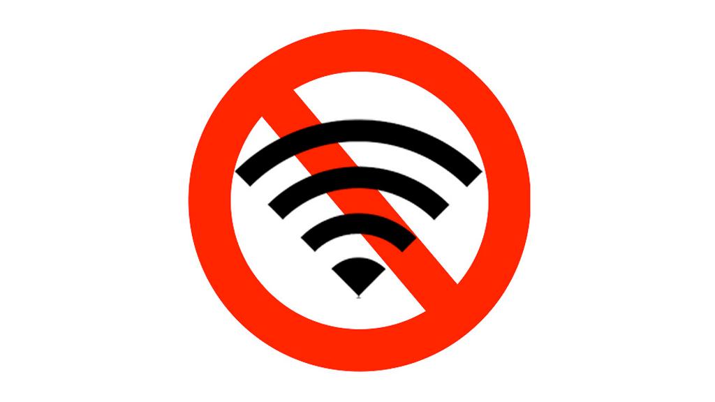 Отсутствие сети