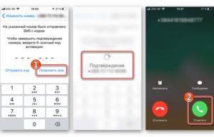 Установка Whatsapp на телефон Java