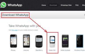 Как правильно установить Whatsapp на Nokia s40