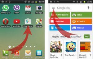 Как установить Whatsapp для Nokia