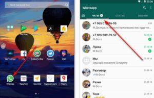 Устанавливаем Whatsapp для Nokia