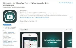Как установить WhatsApp Plus